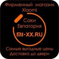 Доставка Xiaomi в Евпатории и Саках