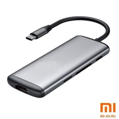 Многопортовый адаптер Xiaomi Hagibis (Silver)