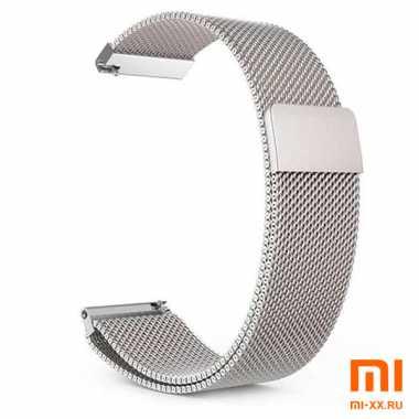 Ремешок Amazfit Bip Миланское Плетение на магните (Silver)