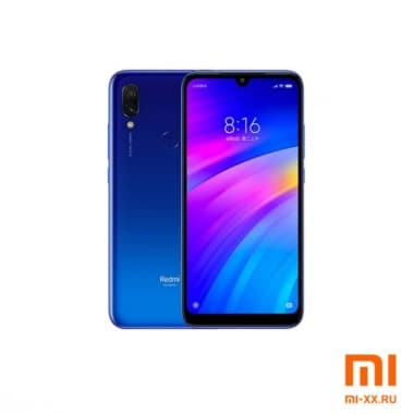 Redmi 7 (2GB/16GB) Blue