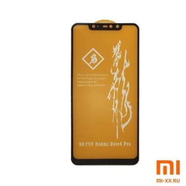 Защитное стекло Rinbo для Xiaomi Mi 8