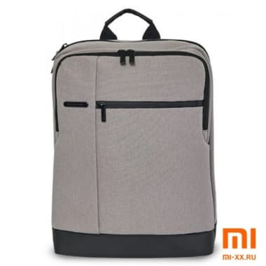 Рюкзак Xiaomi 90 Points Classic Business Backpack (Light Grey)