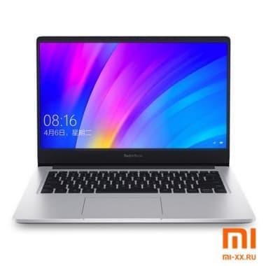 Ноутбук RedmiBook 14 (i7-10510U; GeForce MX250; 8 Gb; 512 Gb SSD; Silver)