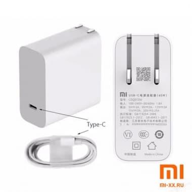 Зарядное устройство для ноутбука Xiaomi USB-C 65w charger (White)
