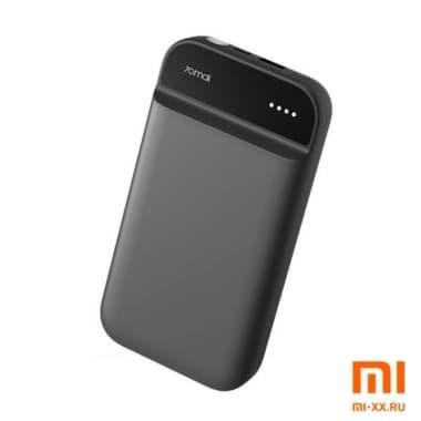 Портативное пусковое зарядное устройство 70mai Jump Starter (Black)