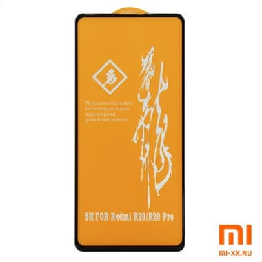 Защитное стекло Rinbo для Xiaomi Mi 9T