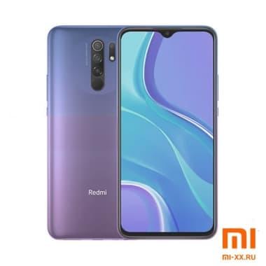 Redmi 9 (4Gb/64Gb) Sunset Purple