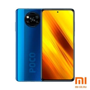 POCO X3 NFC (6Gb/128Gb) Cobalt Blue