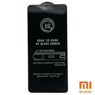 Защитное стекло Rinbo для Xiaomi Redmi Note 9 Pro
