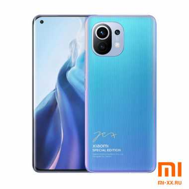 Mi 11 Special Edition (8Gb/128Gb) Blue