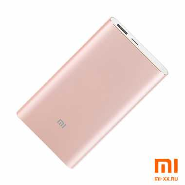 Xiaomi Mi Power Bank Pro Quick Charge 10000 mAh (Rose Gold)