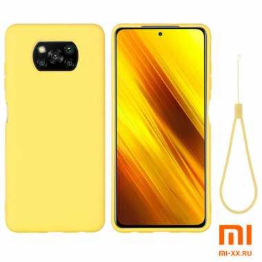 Чехол бампер силиконовый Solid Color Liquid Silicone для POCO X3 (Yellow)