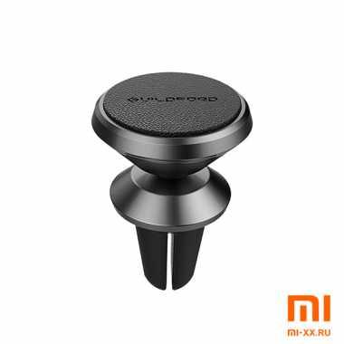 Автомобильный магнитный держатель в воздуховод Xiaomi Guildford Car Holder (Black)