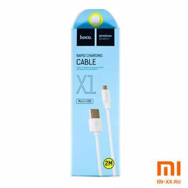 Кабель HOCO X1 Micro-USB 2м (White)
