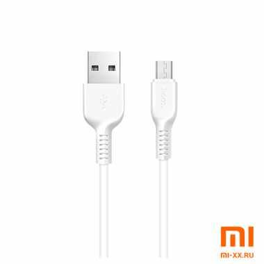 Кабель HOCO X20 Micro-USB 1м (White)