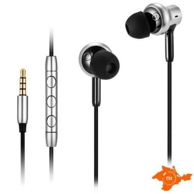 Наушники Xiaomi Mi In-Ear Headphones Pro HD (Silver)