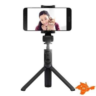 Монопод-штатив Xiaomi Mi Tripod Selfie Stick для смартфона (Black)